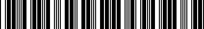 Barcode for DRG003823